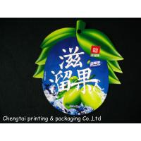 Quality Packaging food grade bags for snack/ dry fruit/ candy products for sale