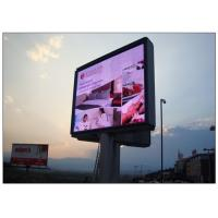 Quality Transparent LED Display Full Color Ultra Thin Ourdoor with 8 - 100m Viewing Distance for sale