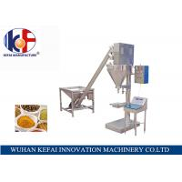 Buy cheap hot sale products 110 V 220 V automatic dry powder filling machine from wholesalers