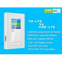 Quality Dual sim card slots 4g router with RJ 45 Port and 5200mAh power bank for sale