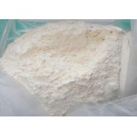 China CAS 24169-02-6 Pharmaceutical Raw Materials Spectazole / Ecostatin / Econazole Nitrate on sale