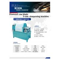 Quality Diamond saw blade 3-side sharpening machine  FULI , diamond tool, diamond cutter for sale