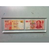 Quality Cash Acrylic paperweight for sale