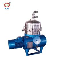 China Self Cleaning System Disc Bowl Centrifuge High Speed Lanolin Separator Machine on sale