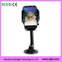 Quality car windshield mount for mobile GPS for sale