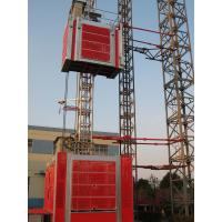 Quality Passenger and Material Hoisting Equipment for Construction SEW Motor for sale