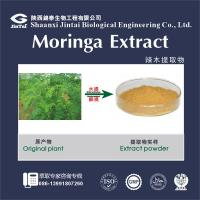 Quality 100% water soluble 10:1 organic moringa extract for sale