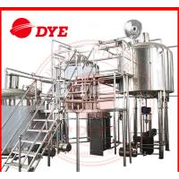 Quality 7 BBL PUB Used Commercial Grade Beer Brewing Equipment 100L - 5000L Volume for sale