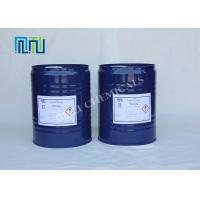 Quality Thiophene,3,4-dimethoxy DMOT Electronic Grade Chemicals 51792-34-8 for sale