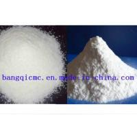 Quality HV-CMC Petrol Additive CMC with Oil Drilling Grade Supplier in China/White Powder for sale