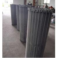 Quality metal wire conveyor belt for food and heat treatment industry for sale