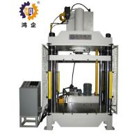Buy Precise Structure Four Column Hydraulic Press Machine For Plastic And Metal Sheet 180T at wholesale prices