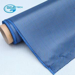China Yellow/Black Red/Black Carbon Kevlar/Aramid Fiber Woven Fabric/Cloth on sale