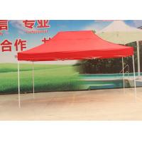 Quality Red Steel Frame Advertising Canopy Tents 3x4.5m With 500D Oxford Fabric for sale