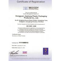 Dongguan Jiasheng Plastic Packaging Products Co., Ltd. Certifications