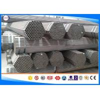 China ASTM A519 1010 Hot Rolled Steel Tube , Carbon Steel Seamless Pipes For Mechanical Use on sale