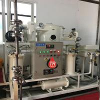 Buy cheap Double-Stage Vacuum Cable Oil Purification Plant/ Insulation Oil Dehydration Recycling Equipment from wholesalers