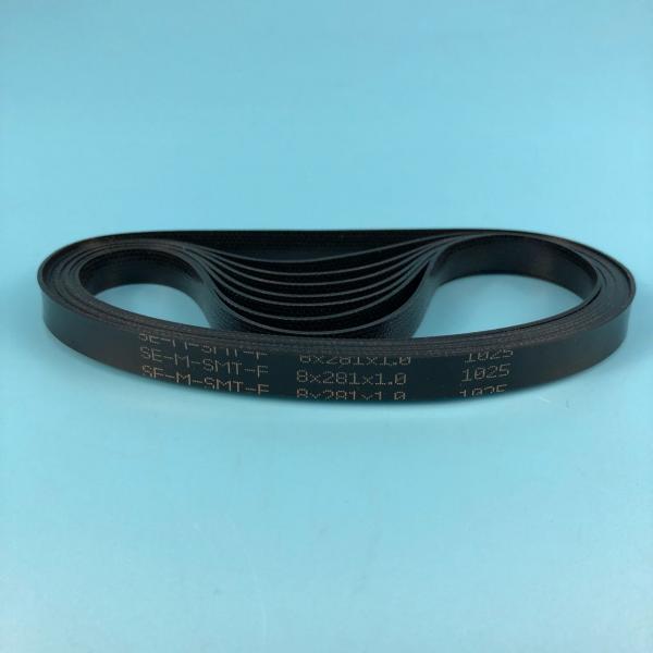 Wincor ATM Belt ( 8x281x1.0 ) ATM transport belt 1750070015 01750070015