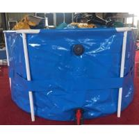 Quality 6500L Durable  Fish Farming Pond Cylindrical Shape For Fish Breeding for sale