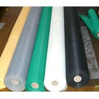 Quality Fiberglass Insect Screen Normal Specification for sale