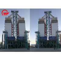 Quality 40T/H Tower Grain Dryer Wheat Paddy Batch Grain Dryer With High Capacity for sale