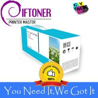 Quality Compatible Brother TN330 (TN-330) Black Laser Toner Cartridge for sale