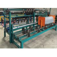 Buy cheap Automatic Chain Link Fence Making Machine , Metal Coil Drapery Machine From Anping from wholesalers