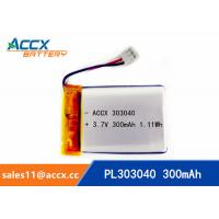 Quality Rechargeable 303040 Lithium polymer battery 3.7V 300mah for bluetooth speaker for sale