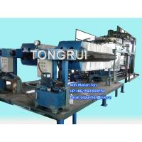 Quality NRY Motor Oil Recycling/Black Oil filtration/oil purification machine for sale