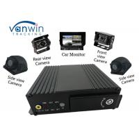 Quality Mini HD 4 channel full 720P D1 MDVR with WIFI router for Vehicles for sale