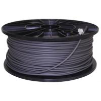 Buy cheap 3D printer filament PLA 1.75mm 1kg Grey from wholesalers