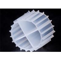 Quality White Color MBBR Filter Media With Virgin HDPE Material And Long Life Span For RAS for sale