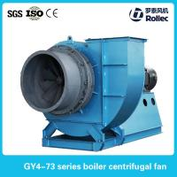 Quality Thermal power plant high temperature boiler centrifual ventilator fan for sale