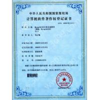 OK3D International Group Limited Certifications