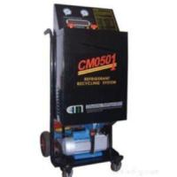 Quality Trolley Type Automotive Refrigerant Recovery Machine for sale