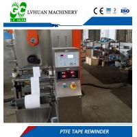 Quality Insulation Cable Extruder Machine Wire Coating Rigid Frame Friendly Operation for sale