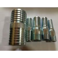 Quality Coupling Parts-Joint Fittings (HS-JP-001) for sale