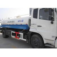 Quality Ellipses Water Tanker Truck XZJSl60GPS for road washing, irrigation of green belt and lawn, building washing for sale