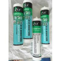 Quality Waterproof Bathroom Silicone Sealant RTV With One - Component for sale