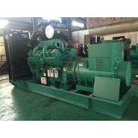 Quality Cummins KT38-GA Power Standby Diesel Generator Water Cooled Generator for sale