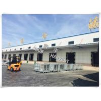 Quality Food Chemical Logistics Cold Storage Remote PLC Control Heat Insulation for sale