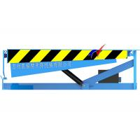 Quality Automatic Hydraulic Loading Dock Levelers Anti - Skid Deck For Terminals / Stations for sale