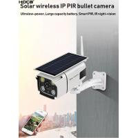 Buy 2019 newest outdoor weather proof 1080P 2Mp Solar Wireless Max.128G SD PIR IP IR at wholesale prices
