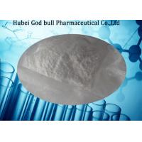 Quality 97.0 ~ 102.0% Purity Halotestin Fluoxymesterone White Crystalline Powder 76-43-7 for sale