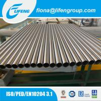 China big diameter Gr.2 titanium tube for heat exchanger on sale