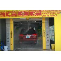 The automatic car wash machine that recommended by the world for sale
