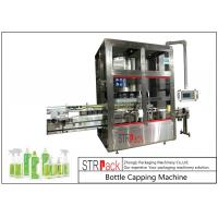 Quality Rotary Shampoo Bottle Capping Machine For Inserter / Trigger Spray Pump Cap for sale