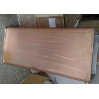 Quality continuous casting machine slab copper mould tube 160x200x900mm r6000mm for sale
