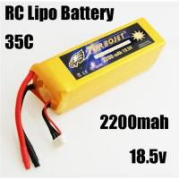 Quality 18.5v 2200mah rechargeable rc battery for rc car,rc airplane,rc boat,best quality ! for sale