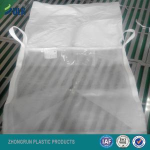 Buy cheap firewood big bag, firewood bulk bag, firewood ton bag; ventilated big bag; super sack from wholesalers